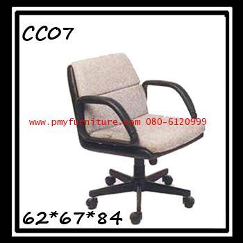 pmy9-7 เก้าอี้สำนักงาน