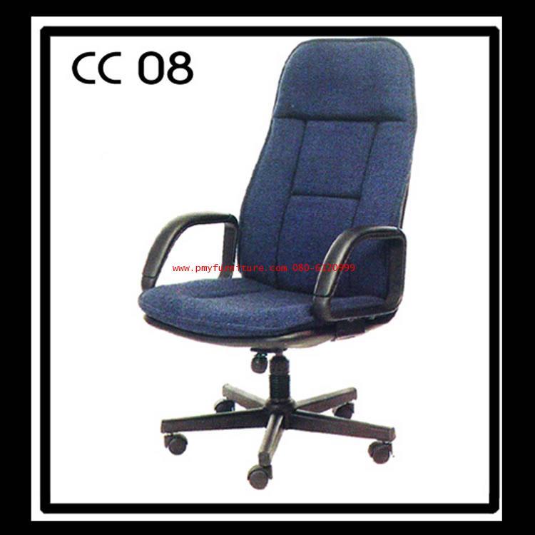 pmy9-8 เก้าอี้สำนักงาน