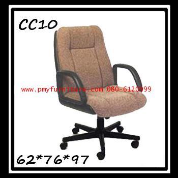 pmy9-10 เก้าอี้สำนักงาน
