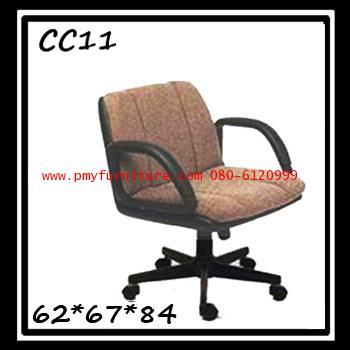 pmy9-11 เก้าอี้สำนักงาน