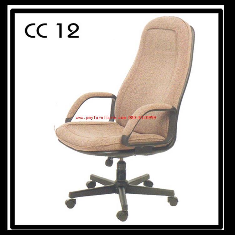 pmy9-12 เก้าอี้สำนักงาน
