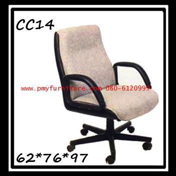 pmy9-14 เก้าอี้สำนักงาน