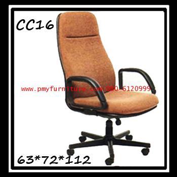 pmy9-16 เก้าอี้สำนักงาน