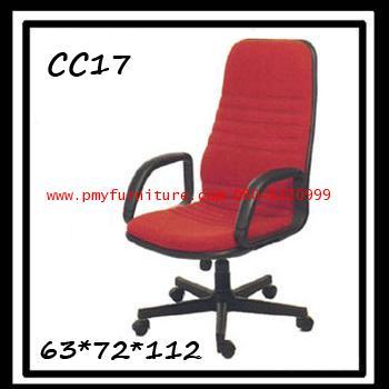 pmy9-17 เก้าอี้สำนักงาน