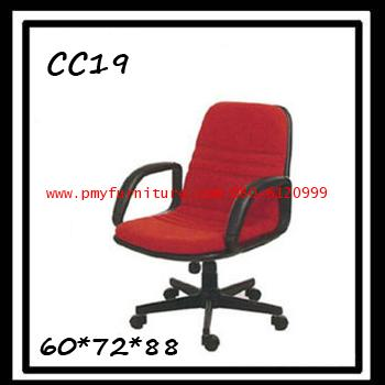 pmy9-19 เก้าอี้สำนักงาน