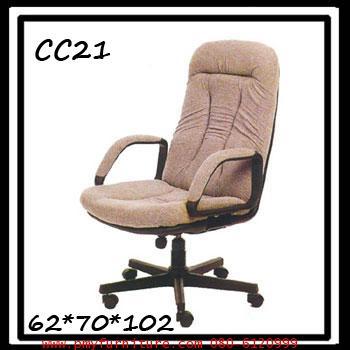 pmy9-21 เก้าอี้สำนักงาน