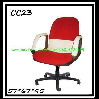 pmy9-23 เก้าอี้สำนักงาน
