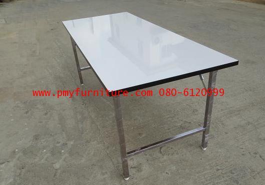 pmy5-12 โต๊ะพับโฟรเมก้าหน้าขาว ขาชุบโครเมี่ยม แบบสี่เหลี่ยมผืนผ้า 75x180x75 ซม.