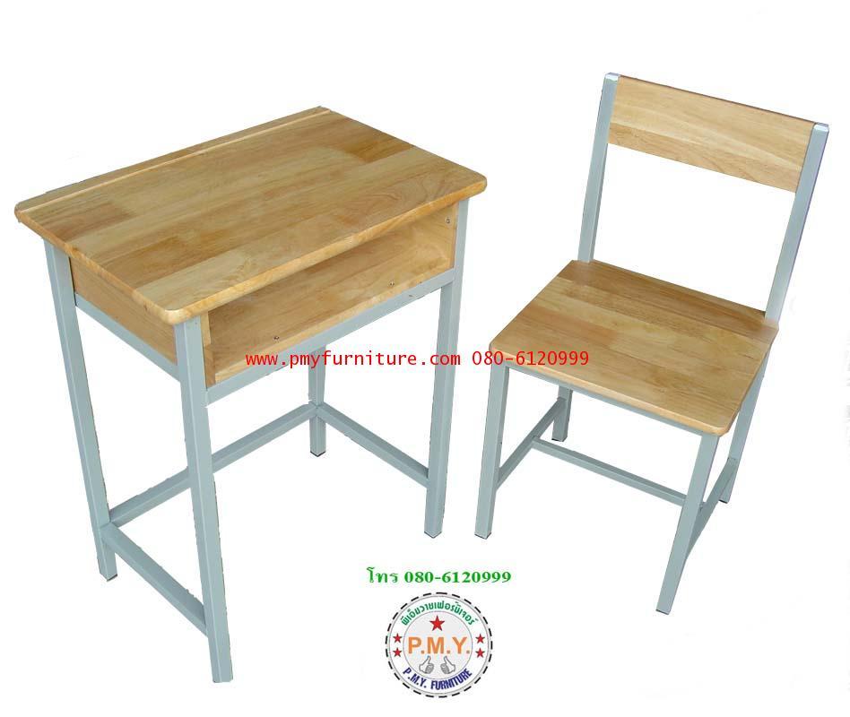 pmy2-21 โต๊ะเก้าอี้นักเรียนไม้ยางพารา ขาเหล็กเหลี่ยม ระดับประถมศึกษา