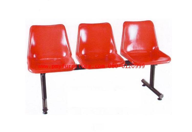 pmy12-1 เก้าอี้แถวเปลือกโพลี่