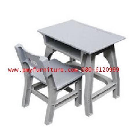 pmy1-7 โต๊ะ-เก้าอี้นักเรียน มอก.ระดับ2(อนุบาล) พลาสติกทั้งตัว