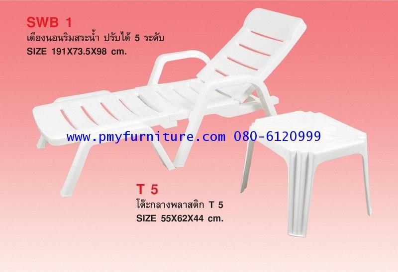 pmy20-1 รุ่น เตียงสระน้ำพลาสติก (Pool Bed)