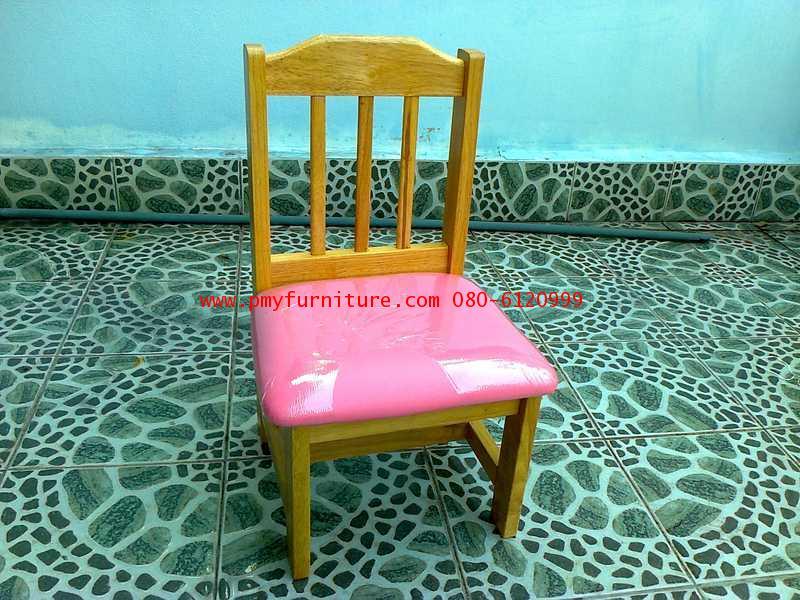 pmy22-1 เก้าอี้เรียนอนุบาลเบาะหนัง