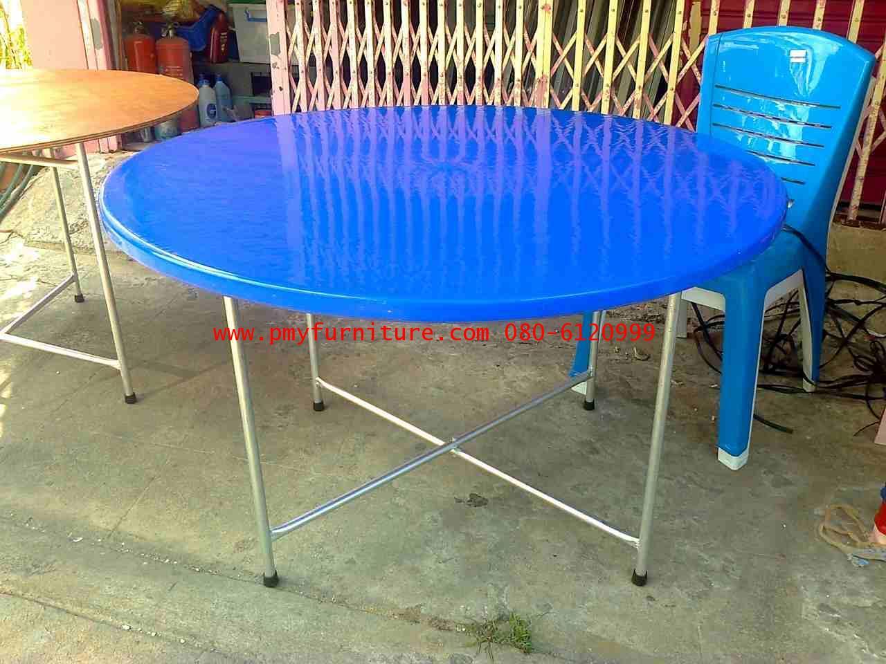 pmy20-18 ชุดโต๊ะจีนพลาสติกเกรด A เส้นผ่านศูนย์กลาง 120 ซม. พร้อมขาเหล็ก รุ่นนืยม