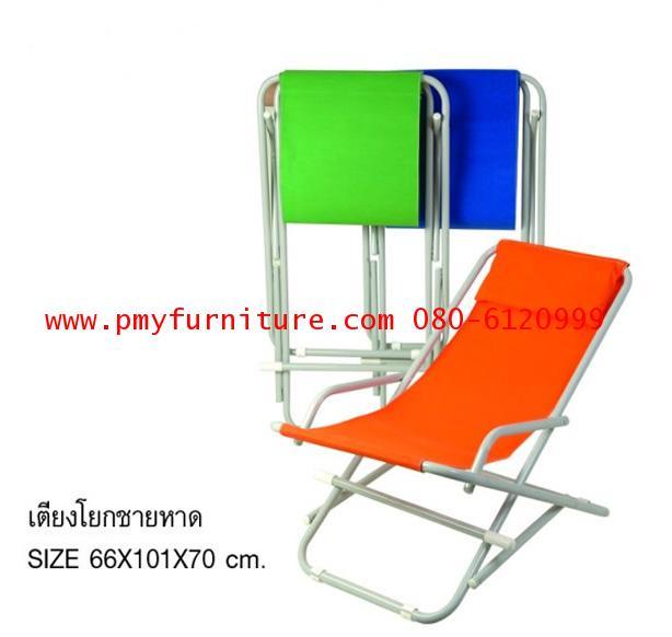 pmy27-1 เตียงโยกชายหาด ขนาด 66*101*70 ซม.