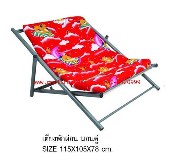pmy27-3 เตียงพักผ่อนนอนคู่ ขนาด 115*105*78 ซม.