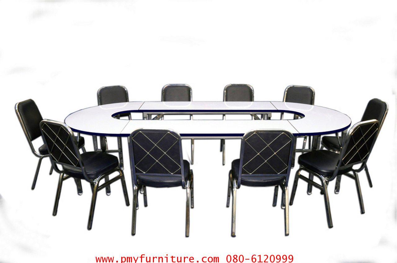 pmy6-1 ชุดโต๊ะเก้าอี้ประชุม STB211