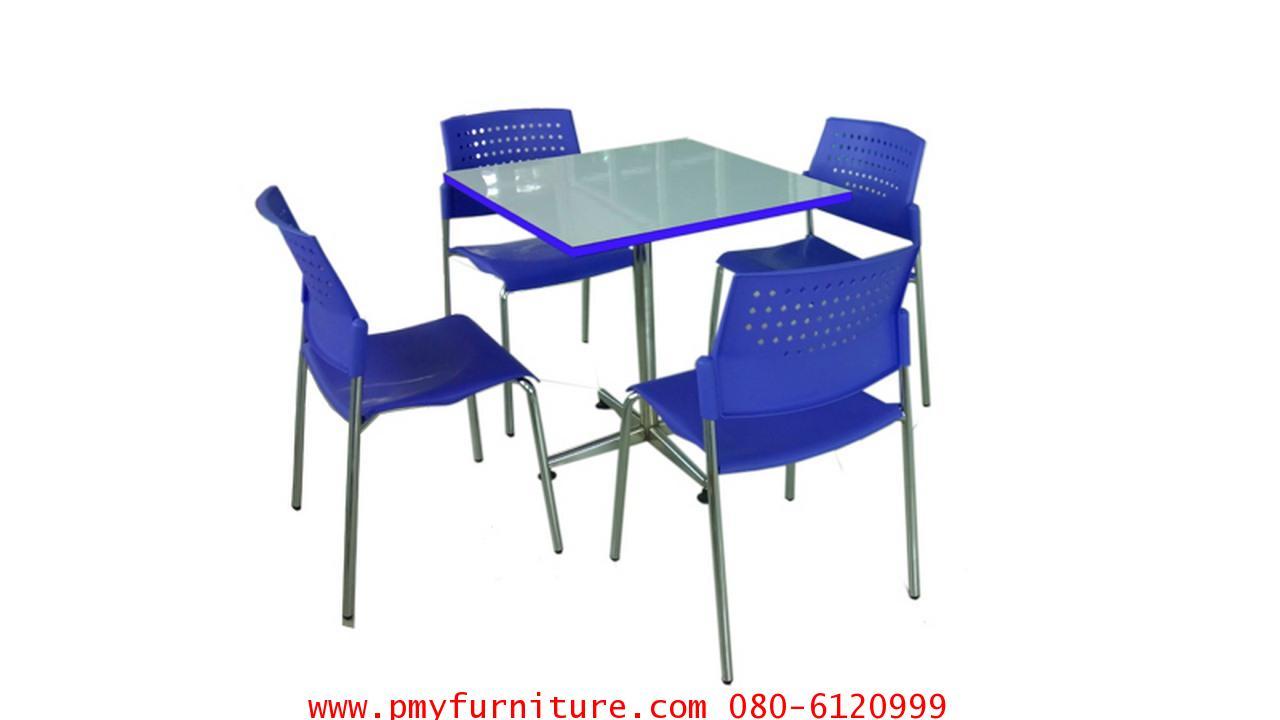 pmy6-5 ชุดโต๊ะเก้าอี้ STB 215