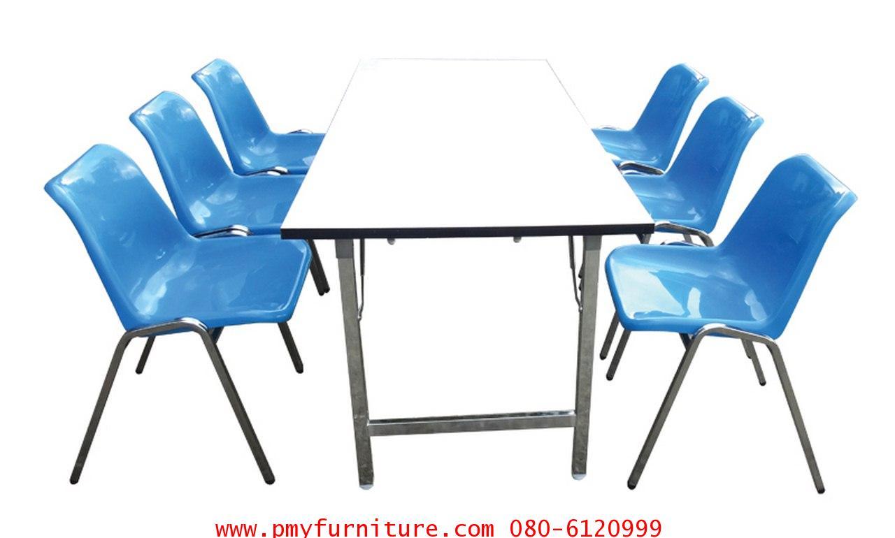 pmy6-8 ชุดโต๊ะเก้าอี้ STB 217