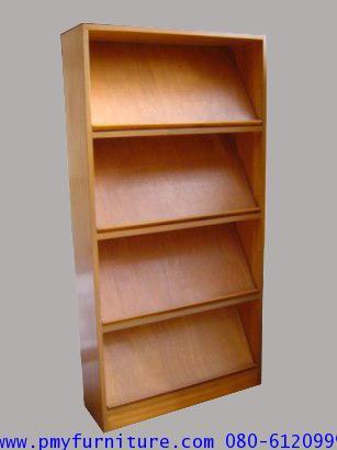 pmy13-2 ชั้นวางหนังสือและวารสารแบบเอียงทั้งหมด