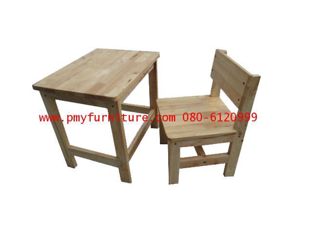 pmy2-3 โต๊ะเก้าอี้นักเรียนไม้ยางพาราทั้งตัว ระดับอนุบาล