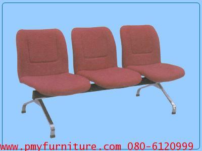 pmy12-3 เก้าอี้แถวเบาะกำมะหยี่ 3 ที่นั่ง
