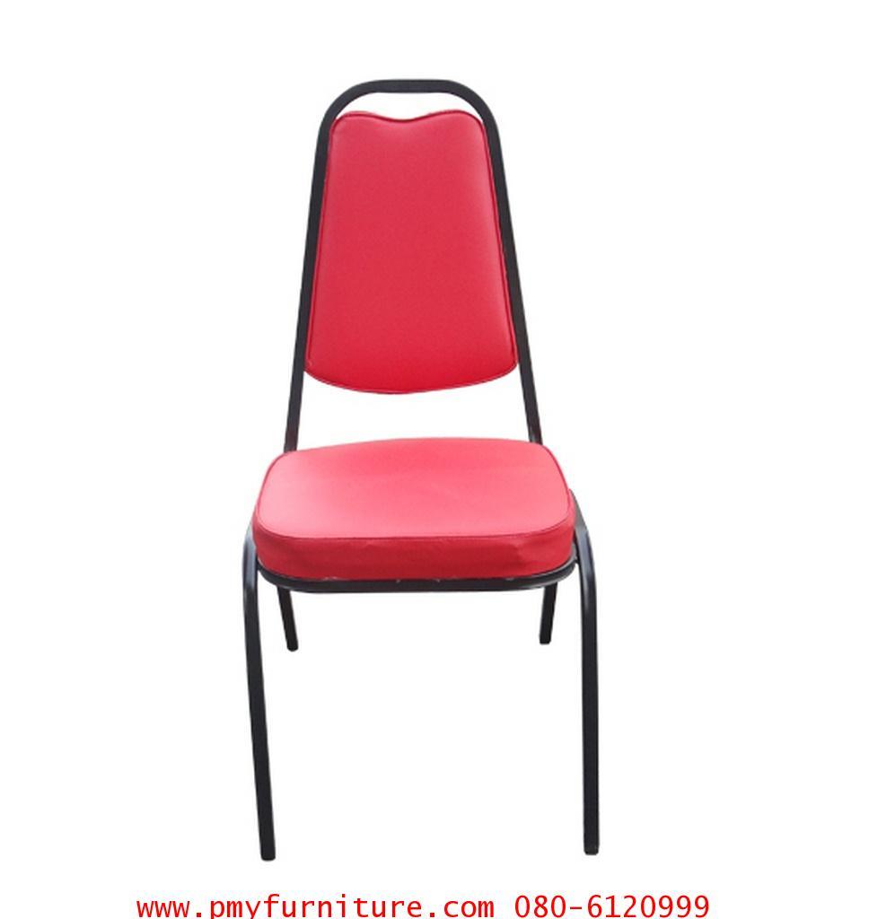 pmy10-5 เก้าอี้จัดเลี้ยง รุ่น 333-B