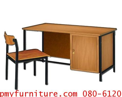 pmy3-1 โต๊ะเก้าอี้ครูระดับ 1-2