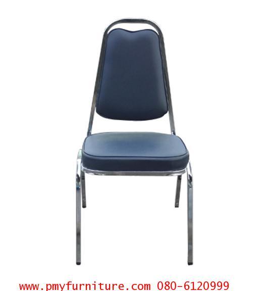 pmy10-4 เก้าอี้จัดเลี้ยง รุ่น 333