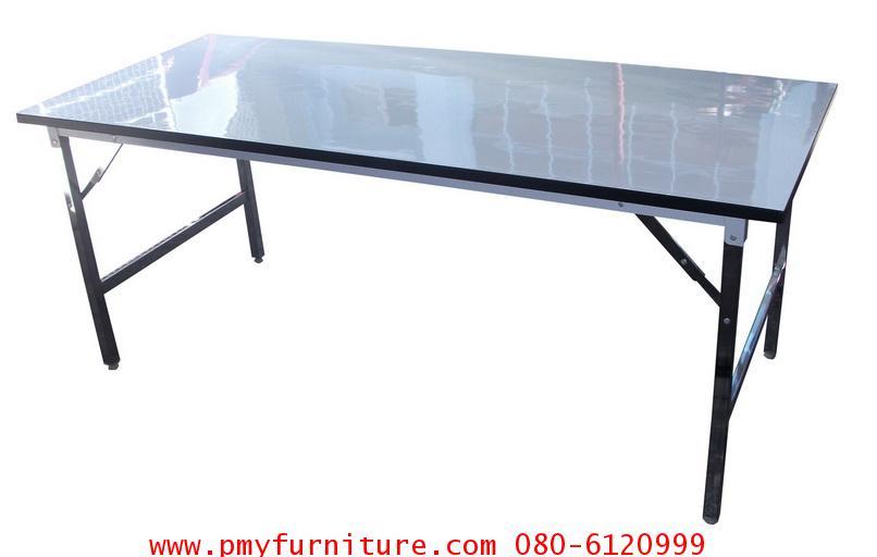 pmy16-7 โต๊ะพับโฟรเมก้าหน้าขาว ขนาด 75X120X75 ซม.