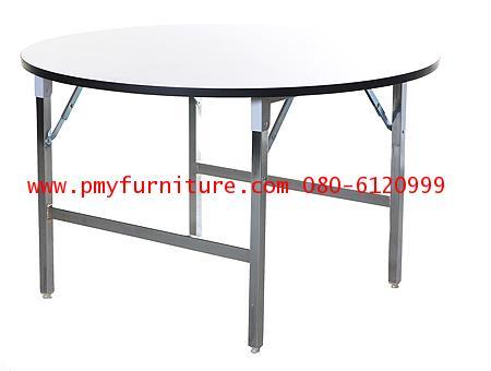 pmy16-11 โต๊ะพับกลมโฟรเมก้าหน้าขาว ขนาด 150X75 ซม.