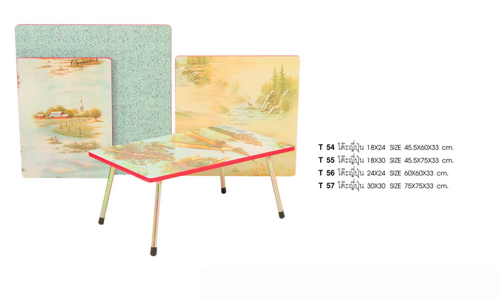 PMY24-9 โต๊ะญี่ปุ่น
