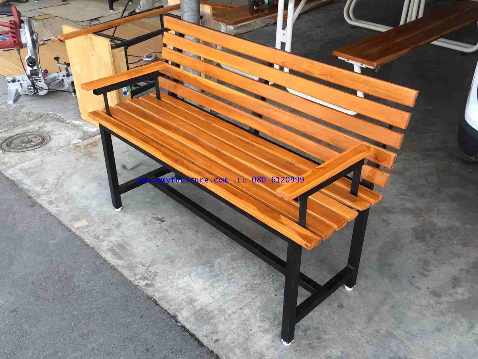 pmy19-6 ม้านั่งไม้ระแนงหน้า2 มีที่พักแขน