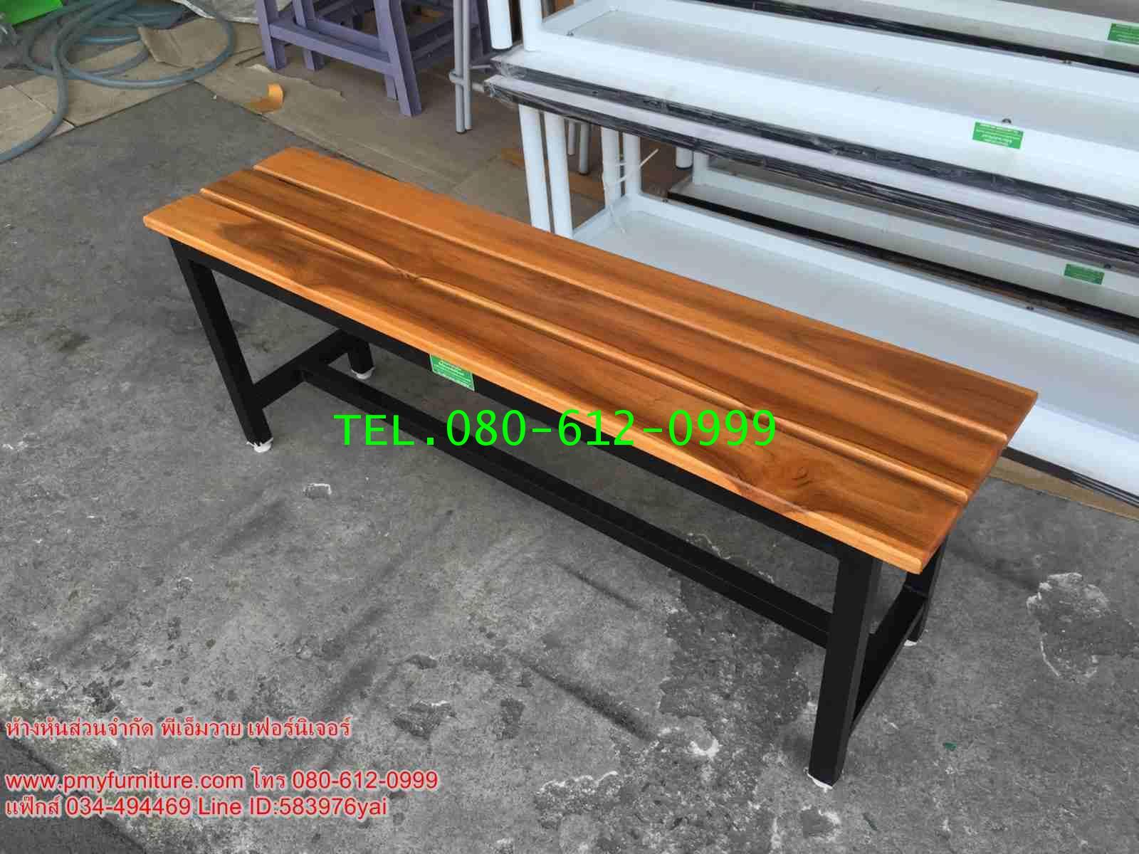pmy19-9 ม้านั่งไม้สักตีระแนง หน้า 4 ยาว 120 ซม.