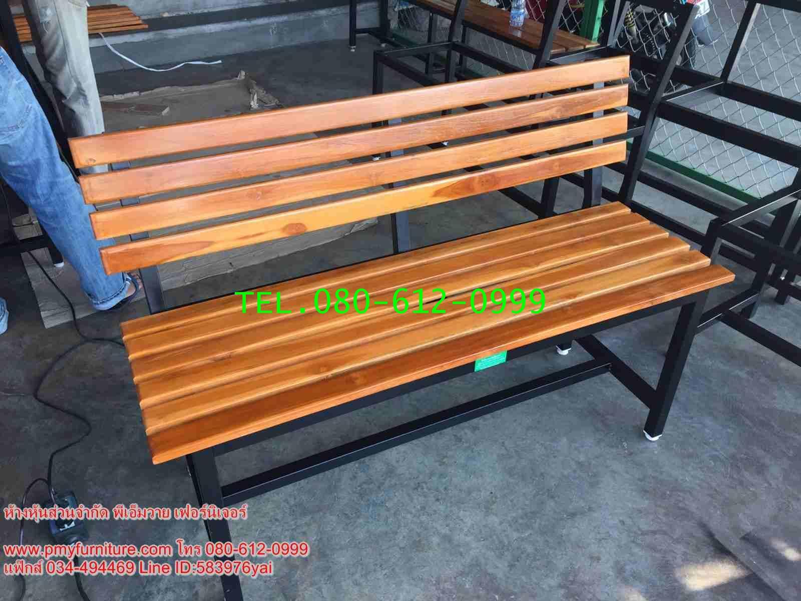 pmy19-11 ม้านั่งระแนงไม้สักหน้า 2 ยาว 120 ซม มีพนักพิงหลัง