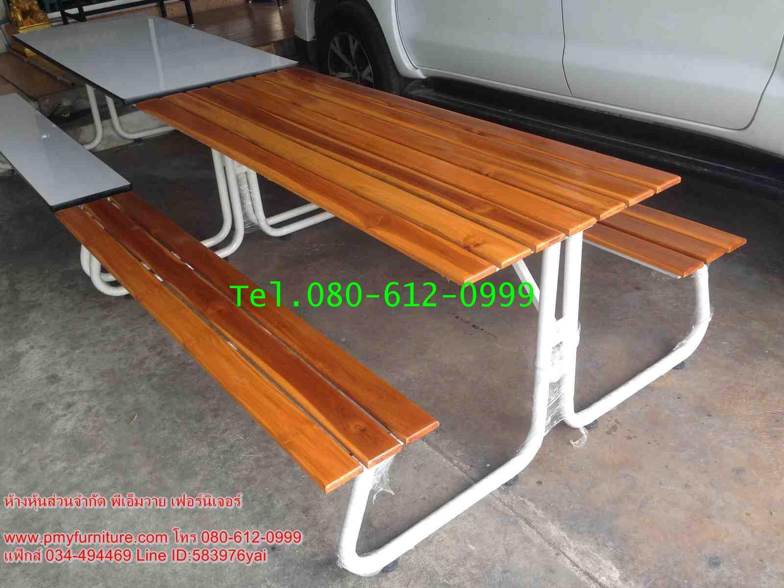 pmy5-3 โต๊ะโรงอาหารขาเขาควาย หน้าไม้สักตีระแนง