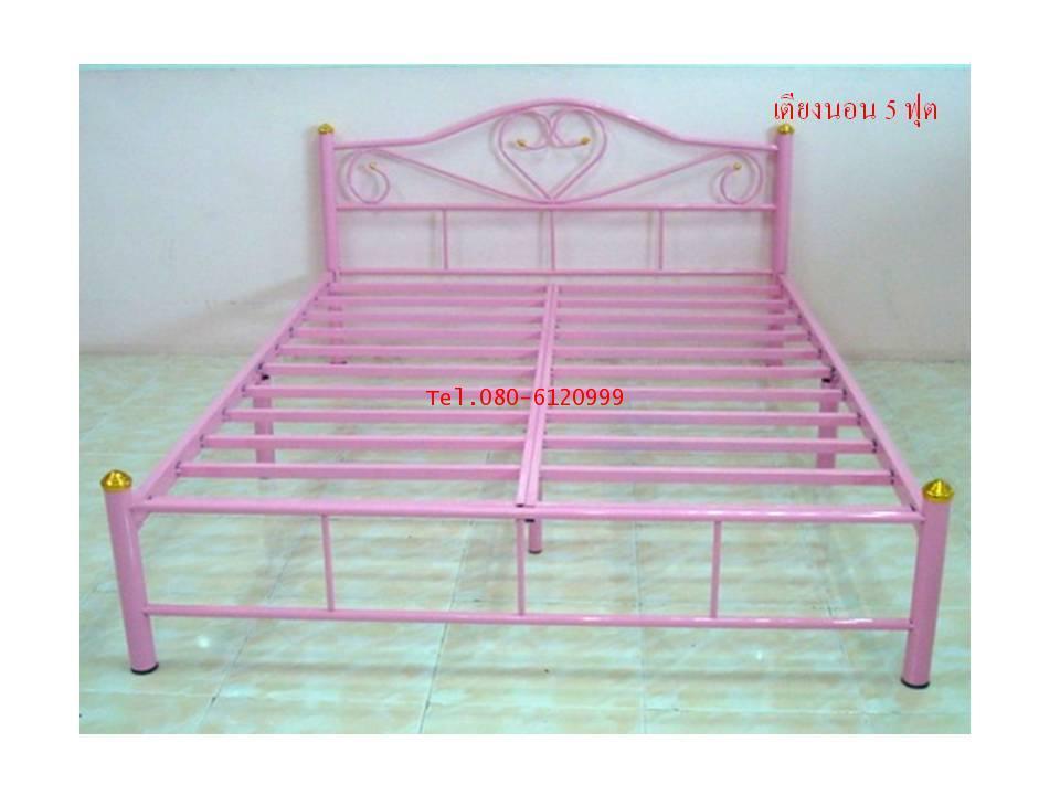 pmy34-3 เตียงนอนเหล็ก 5 ฟุต