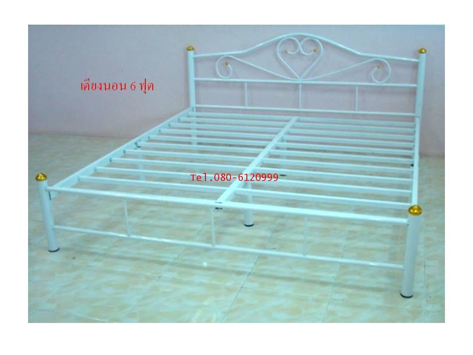 pmy34-4 เตียงนอนเหล็ก 6 ฟุต