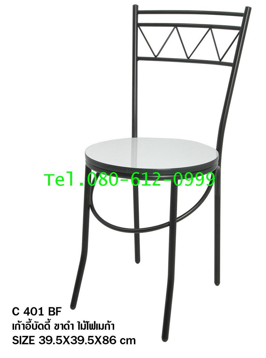 pmy29-2 เก้าอี้บัดดี้ ขาดำ หน้าโฟรเมก้าขาว