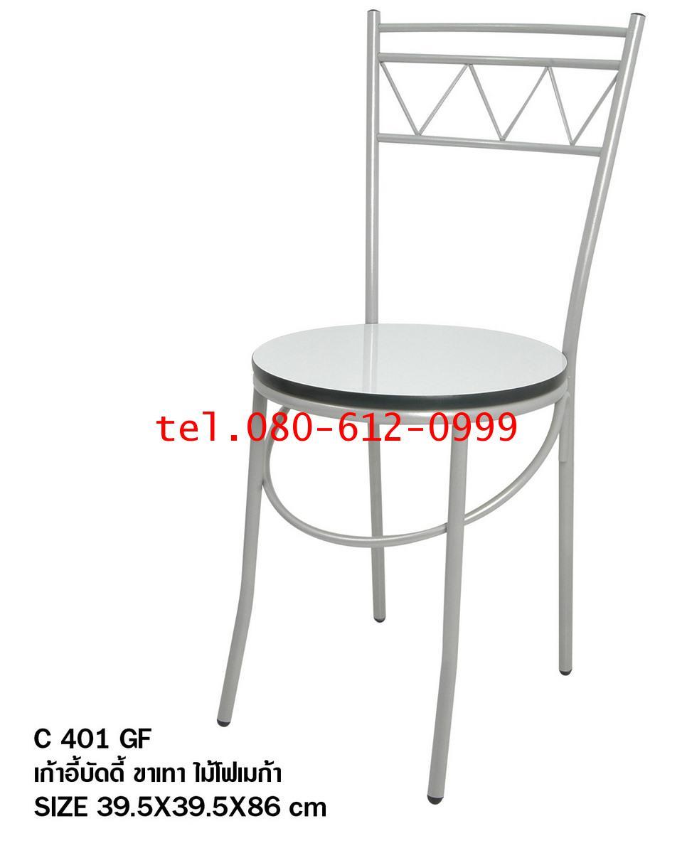 pmy29-6 เก้าอี้บัดดี้ ขาเทา หน้าโฟรเมก้าขาว