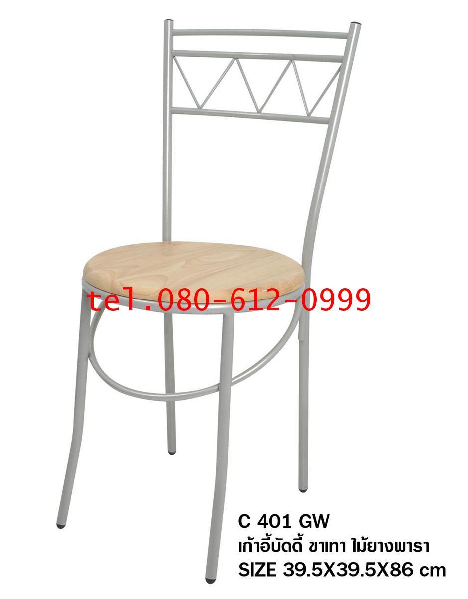pmy29-8 เก้าอี้บัดดี้ ขาเทา หน้าไม้ยางพารา