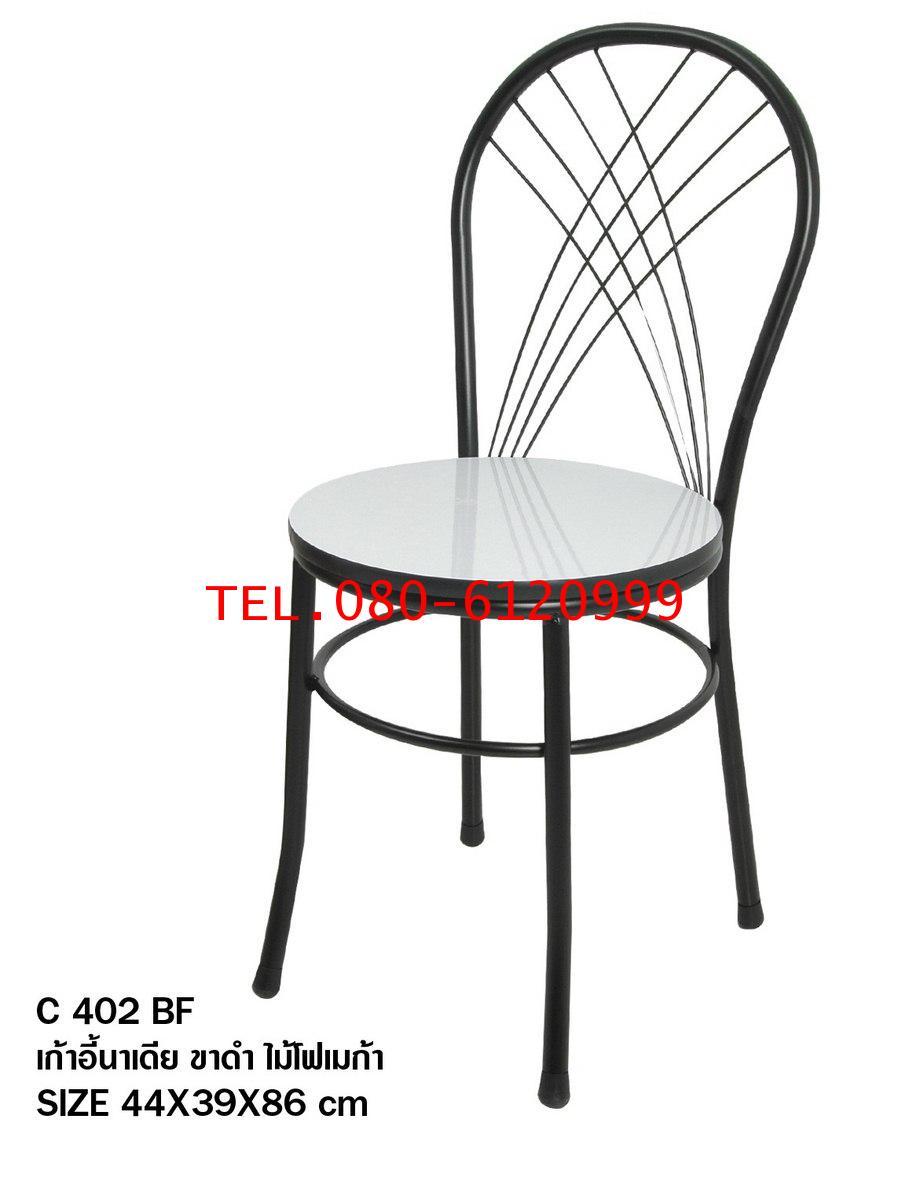 pmy29-10 เก้าอี้นาเดีย ขาดำ หน้าโฟรเมก้าขาว