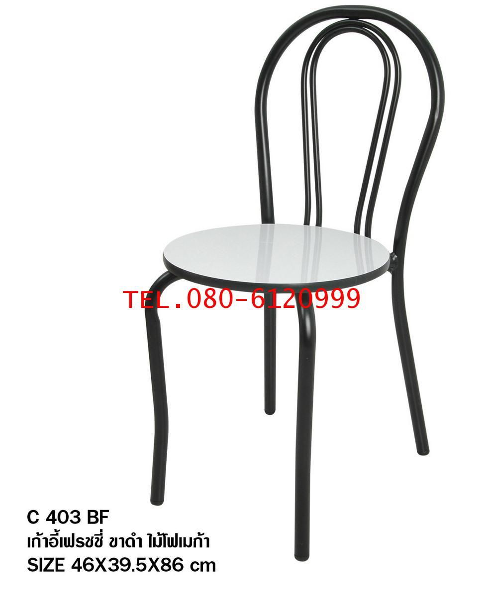 pmy29-14 เก้าอี้เฟรซซี่ ขาดำ หน้าโฟรเมก้าขาว