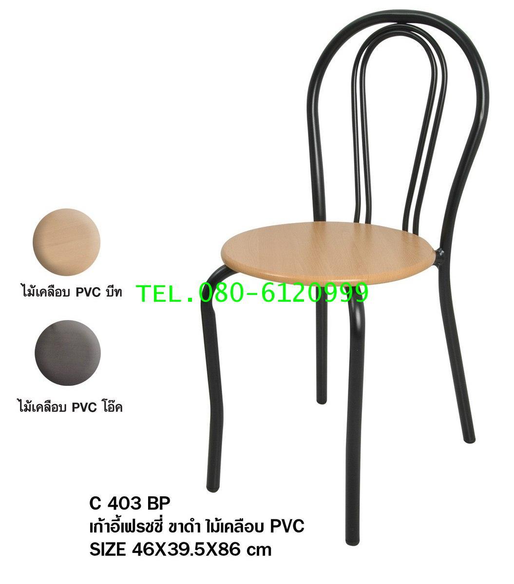pmy29-15 ������������������������������������������ ������������ ��������������������������� PVC