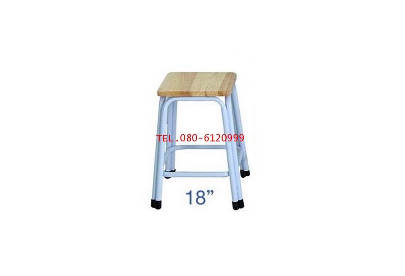 pmy4-7 เก้าอี้ขาคู่ ขนาด 18 นิ้ว