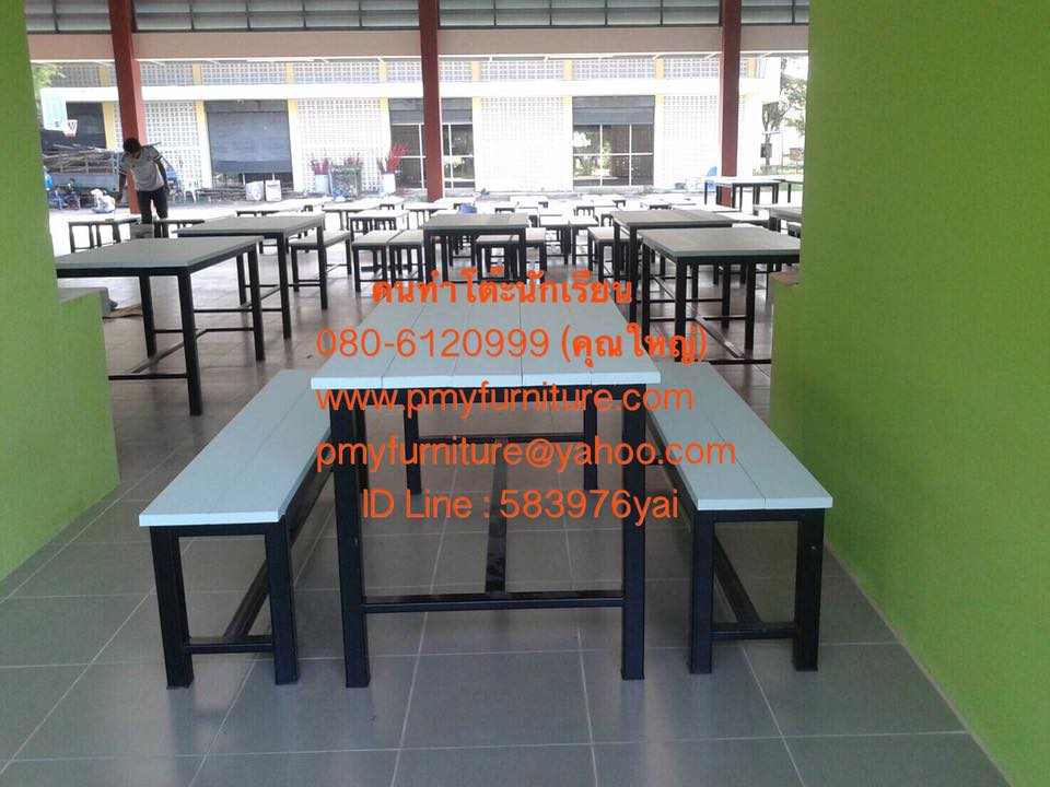 pmy28-2 โต๊ะโรงอาหาร 500 ที่นั่ง หน้าไม้เทียม