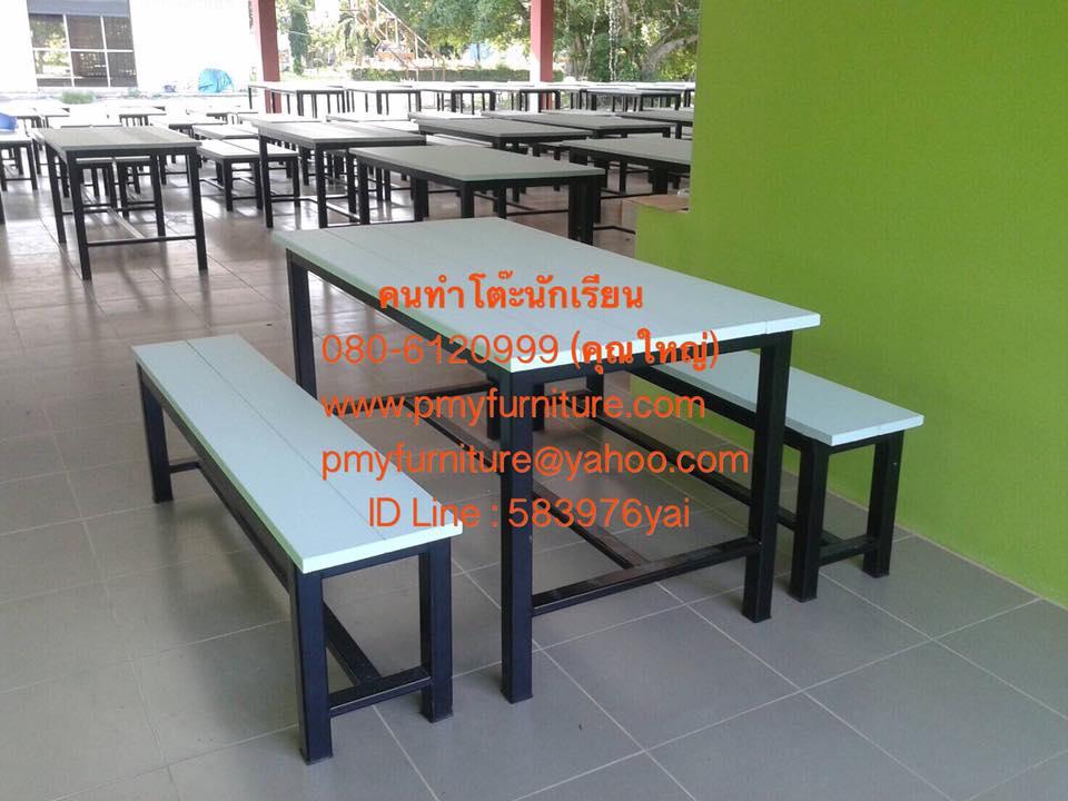 pmy28-1 โต๊ะโรงอาหาร 260 ที่นั่ง หน้าไม้เทียม
