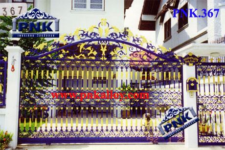 PNK.367 ประตูอัลลอย **ลายบรรหาร** บานโค้ง