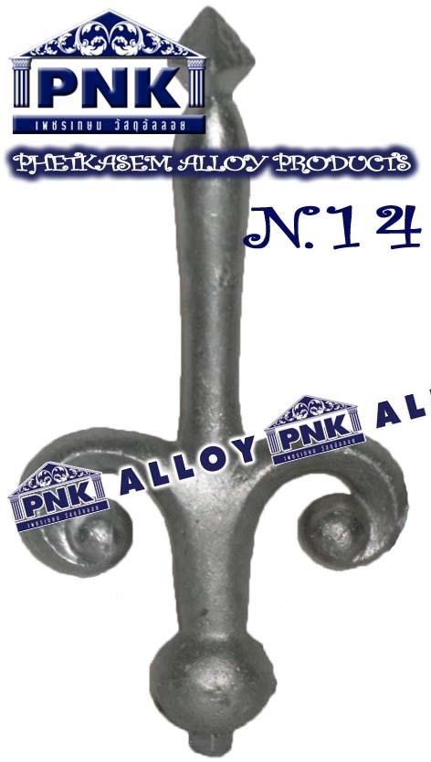 N.14 หัวศร อัลลอย **ลายศรหัวม้วน** ฝังน๊อต