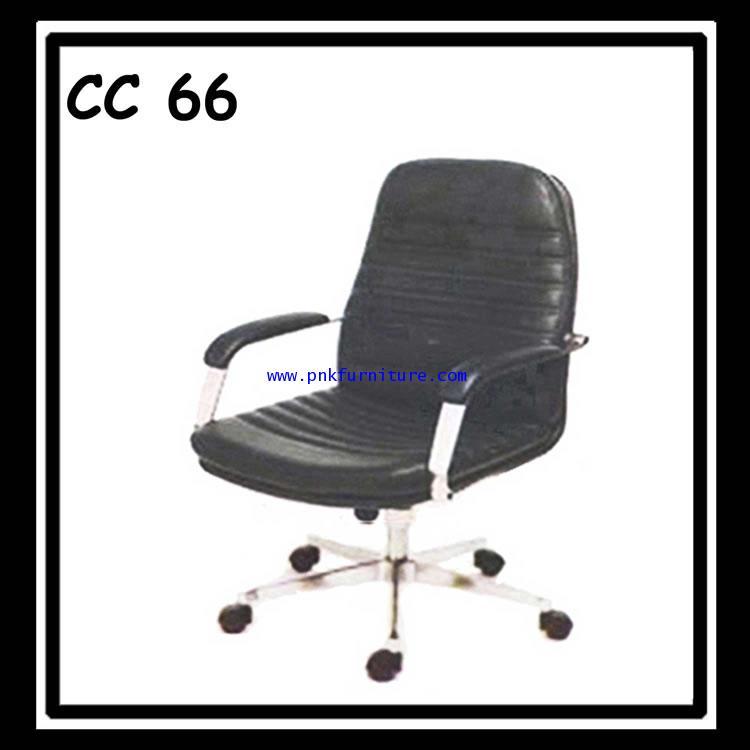 kkw9-5 เก้าอี้สำนักงาน